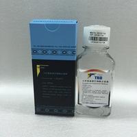 人外周血淋巴細胞分離液 內毒素<0.5EU科研級 LTS1077