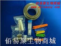 聯合碳化viskase透析袋MD10(3500) T10-35-005