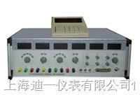 YS106A型三相四線程控工頻功率電源 YS106A
