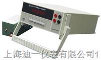 QJ23B-2型直流數字電橋