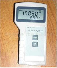 数字式大气压计 气压计 数字气压计  H1-DYM3-01
