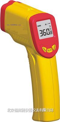 红外测温仪/测温仪/手持式测温仪 SJT-360