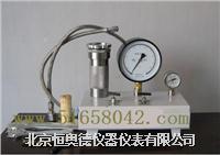 植物水分状况测定仪/植物水分仪 HA-ZLZ-5