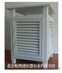 木制百叶箱/百叶箱 WL-LVBYX