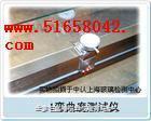 玻璃弯曲度测试仪/玻璃弯曲度日本毛片高清免费视频仪   H18942
