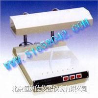 三用紫外分析仪/三用紫外灯/三用紫外线分析仪/紫外检测仪