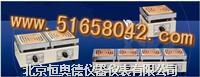 电子调温型万用电阻炉/万用电阻炉/调温电炉