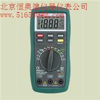 汽车引擎分析仪/汽车引擎日本毛片高清免费视频仪 HHY1-MS6231
