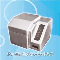 防腐剂日本毛片高清免费视频仪/防腐剂测定仪 HAD-121SI2