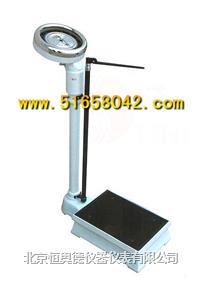 机械式身高、体重秤/身高体重测量称