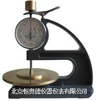台式百分表无纺布测厚仪 百分表无纺布测厚仪 无纺布测厚仪
