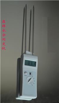 化肥水分仪/肥料水分仪