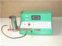 宽量程油料电导率测定仪