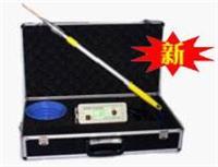埋地管道泄漏检测仪/地下管道超声泄露测试仪/埋地管道可燃气体泄露检测仪