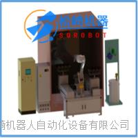亚洲插逼機器人SQ1500-06N噴漆機器人系統設備