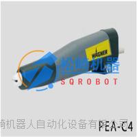 亚洲插逼機器人系統設備SQ1500-06N