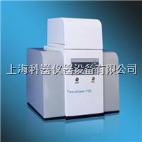 多樣品冷凍勻漿儀 JX-FSTGRP