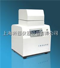 冷凍研磨機(液氮冷凍) 上海凈信 JXFSTPRP-II JXFSTPRP-II