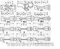 啞鈴狀切刀 DL-8816