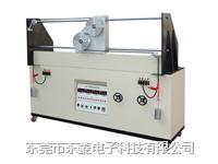 電線曲撓試驗機 DL-8820A