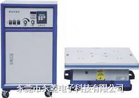 電磁掃頻振動試驗台 DL-40