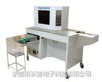 手機鍵盤視覺檢測儀 DLS-3308