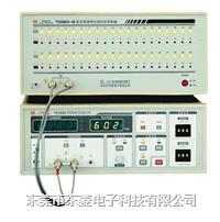 電容器漏電流多路掃描測試係統 TH2685X
