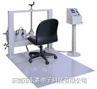 辦公椅腳輪壽命試驗機 DL-5001