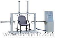 辦公椅扶手平行拉力試驗機