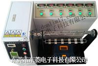 帶電阻測試線材彎折試驗機 DL-7802A1