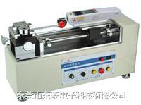臥式拉力試驗機 DL-8020