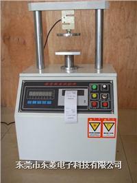 紙品環壓強度試驗機丨環壓試驗機丨紙張環壓強度試驗機 DL-3002A