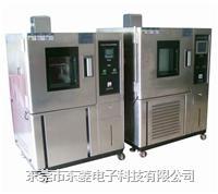 可程式恒溫恒濕箱 DLH-2100