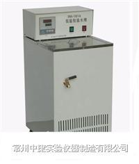 低溫恒溫水槽 HH-101A