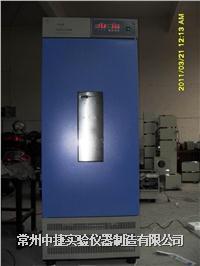智能生化培養箱 Bio-ZJ-PX400