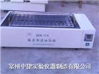 數顯恒溫油浴鍋 HH-Y8