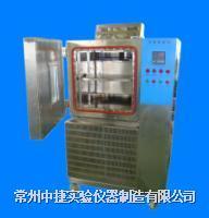 低溫恒定濕熱試驗箱 HS-010