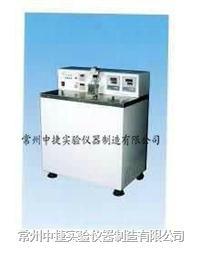 冷熱循環儀 TC-501D