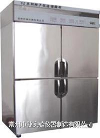 种子低温低湿贮藏柜 ZJZG-1000FC
