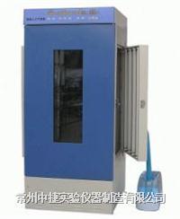 人工气候箱 RQH-150/RQH-250