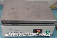 不鏽鋼電熱板 DB-3
