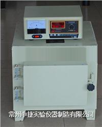 SX係列箱式電阻爐 SX係列