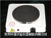封閉式電爐 DDF-1KW