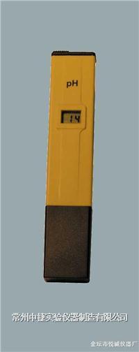 數顯筆式酸度計 PHS-2000
