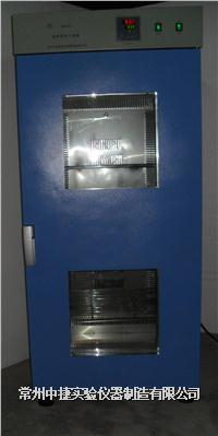 電熱恒溫鼓風幹燥箱 101-4A
