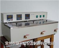 三孔電熱恒溫水槽