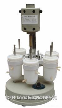 電動勻漿機 YQ-3
