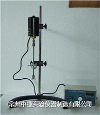 增力電動攪拌器 JJ-100W
