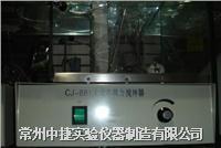 大功率磁力攪拌器 CJ-881