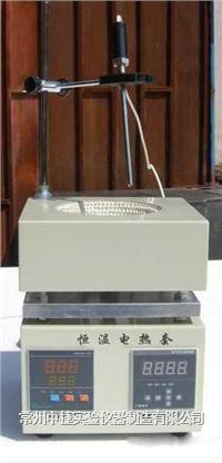 調溫電熱套 HDM-500